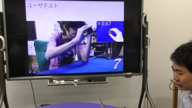 VR 味覚 東京大学大学院 廣瀬・谷川・鳴海研究室