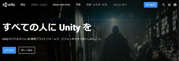 VRアプリユニティちゃんライブ