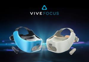 Vive Focus(バイブ フォーカス)