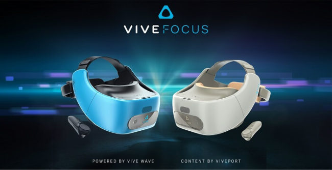 HTCが独立型VRヘッドセットVive Focusの仕様を発表。中国では12日から予約がスタート