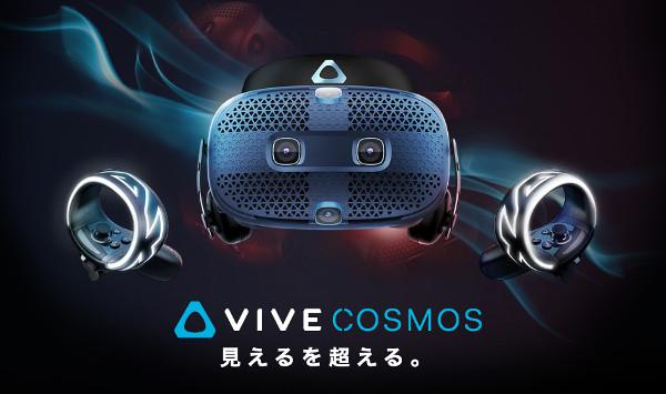 VRニュースイッキ見!【前編】「段ボールからプラスチックへ!任天堂が新しいラボVR用ヘッドセットの特許を出願」など注目記事を振り返り!!