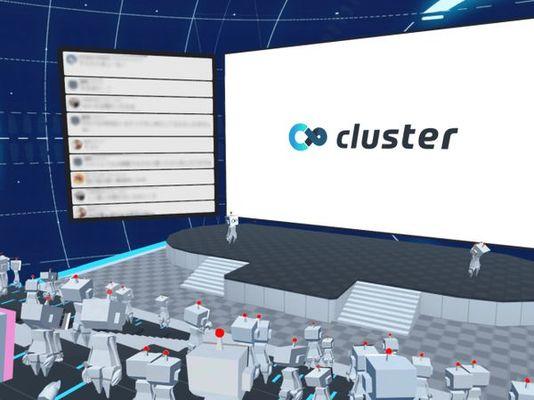 VRイベントが即日開催可能に!「clusterスターターパッケージ」の販売を開始