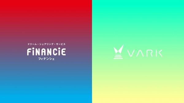 クラウドファンディングSNS「FiNANCiE」がVARKと提携 !VRライブの開催が可能に