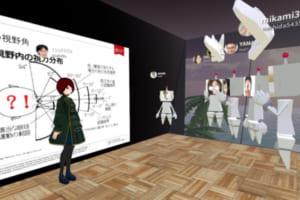 日本初のVR学校!VR空間でVRが学べる学校「VRアカデミー・cluster校」4月6日開校!