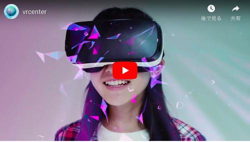 VR体験施設「VRCenter」PV動画