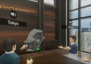 NEUTRANS BIZ|VRで遠隔会議ができるサービス
