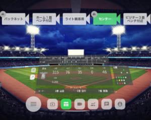 XRstadium|スタジアム観戦VRプラットフォーム