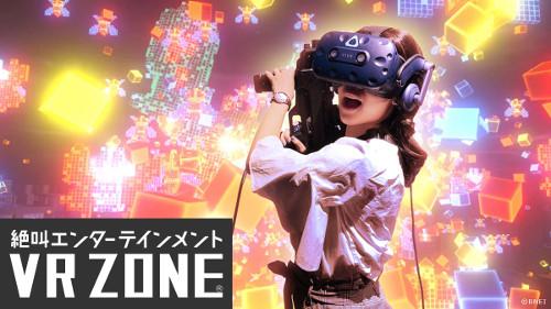バンダイナムコのVR ZONE