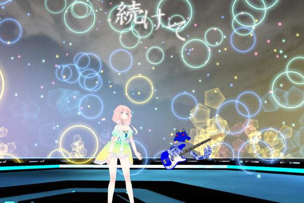 八月二雪夢幻VRライブ演出