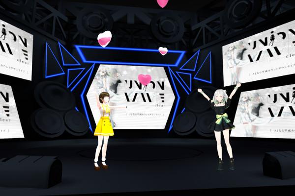 YuNiVRライブラップ